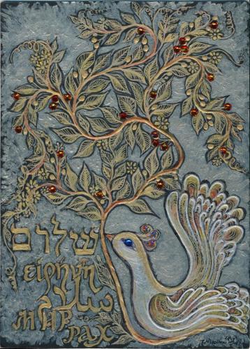 2014-09-11 Peace Dove Shalom
